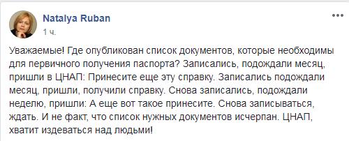 --СПРАВКА