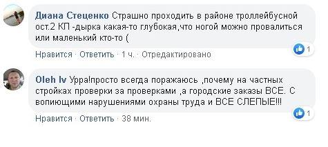 ---КРыл3