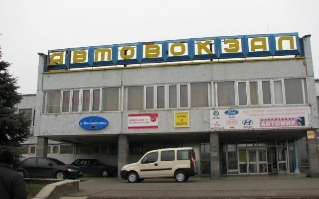 Автовокзал в Южноукраинске закрыли на карантин   новости Николаева ...