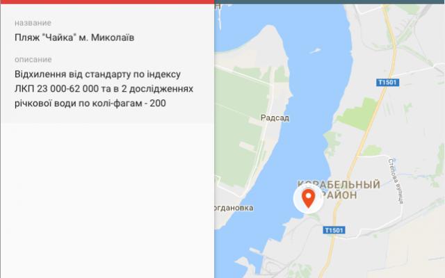 Девушки с николаевских пляжей фото — pic 7