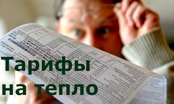«Николаевская ТЭЦ» опубликовало новые тарифы на тепло