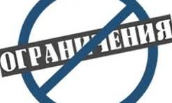 В Украине с 19 декабря вступают в силу новые карантинные ограничения, решение Кабмина
